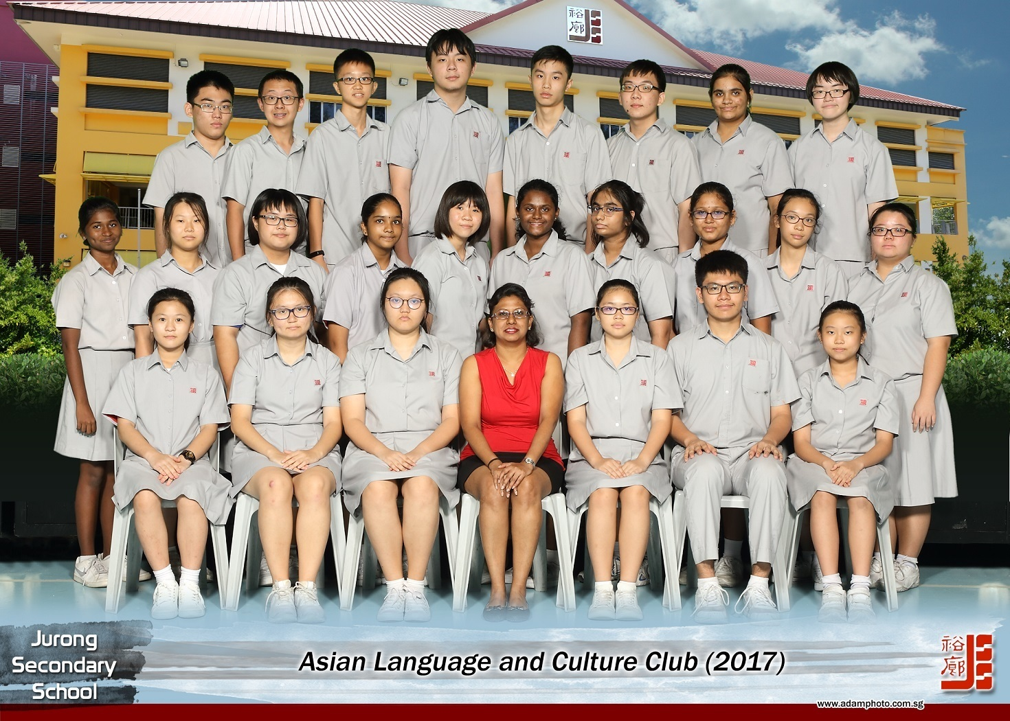 asian language and culture club 2.jpg