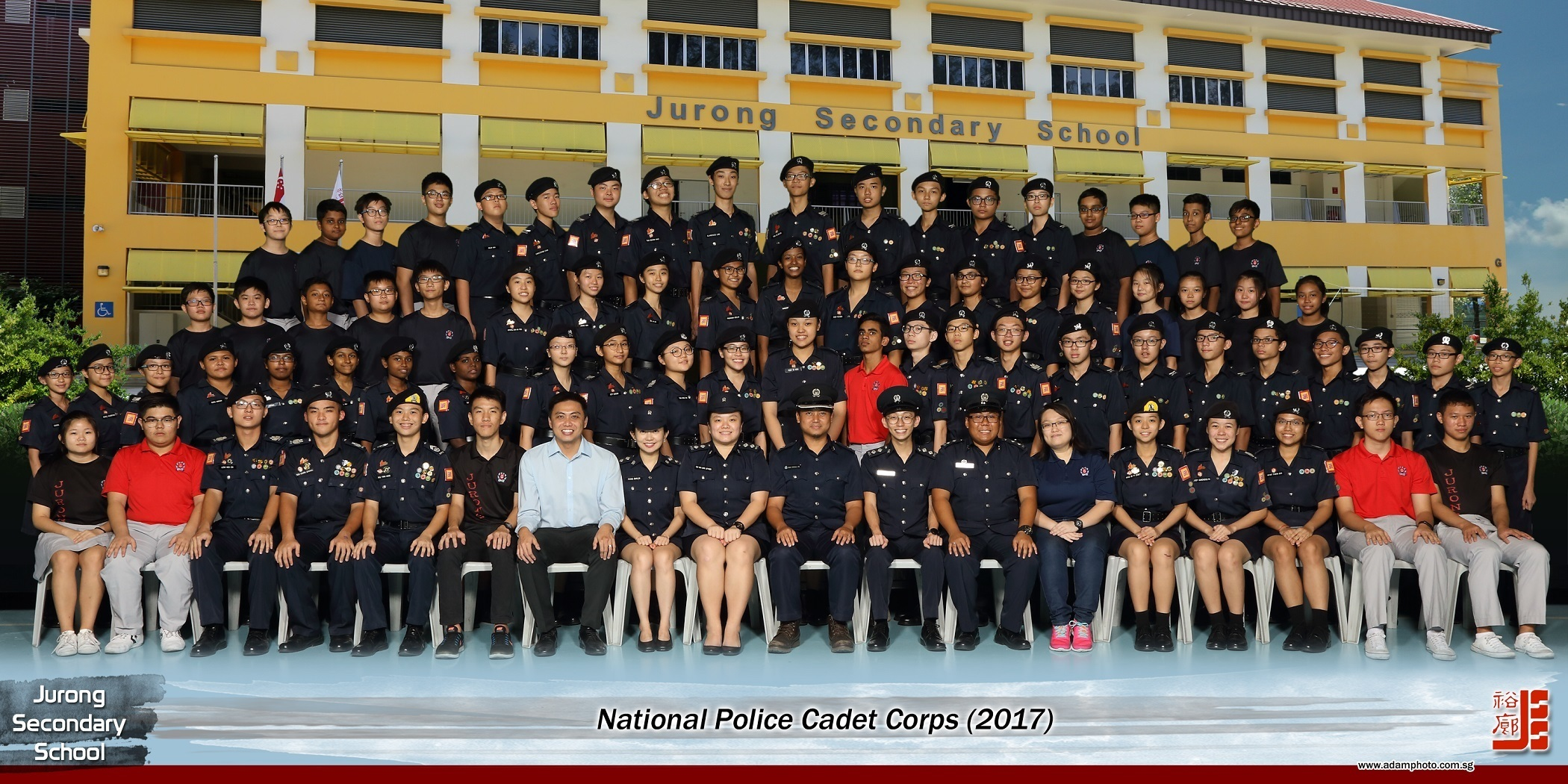 national police cadet corps 2.jpg